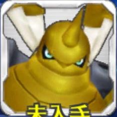 ラピッドモン(アーマー体)