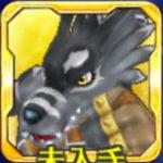 ワーガルルモン(黒)
